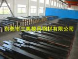 供应上海宝钢 DC53模具钢 DC53冲压模 DC53模具钢材