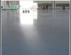 地坪漆厂家直销,承接大小地坪工程