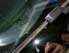 郑州神手汽车前挡风玻璃破损修复修补维修
