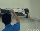 常州红绿蓝专业维修各种空调,快速上门服务
