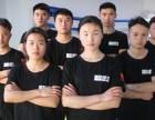 芙蓉区较专业的散打 武术 跆拳道 少儿成人训练基地