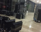 开发区高价上门回收电脑,抵押,笔记本,苹果手机,名表等