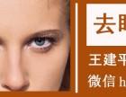 成都华西祛眼袋效果怎么样?
