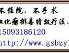 肝癌晚期怎么保养肝治疗徐州