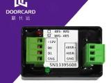 新长远RS485转WG26转换器 韦根信号延长器