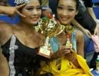 常平舞蹈中国舞爵士舞 跆拳道 皇家舞馆