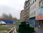 国有产权建房地皮