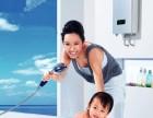 全国热线)上海Molroni热水器(售后服务电话是多少?