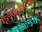 苏州相城区阳澄湖雨污管道清洗清淤检测专业公司