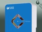 青海十大净水器品牌欧潽特净水器帮您解决水污染问题