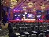 天津展位背景板搭建舞台灯光音响大屏电视拱门空飘租赁礼仪庆典