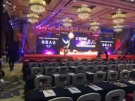 天津礼仪庆典舞狮剪彩灯光音响舞台大屏启动球租赁背景板搭建