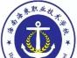 吉林大学武汉理工大学秋季网络教育