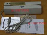 原装华昌HCE302U磁卡读写器 广州USB口磁卡读写器,华昌H