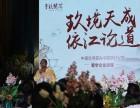 北京有名的风水先生李行一 北京企业楼盘风水讲座 北京风水网