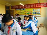 小学作文课程在语文中重要性天津全脑沙盘作文课程加盟咨询电话