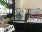曲靖环宇通讯苹果专业维修