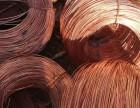 武清废电缆回收废铜回收价格
