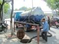 泰州海陵区人工清掏化粪池工厂污水池沉淀池清理