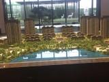 新区金兰府131平米三室两厅湖景房瑞辰金兰府