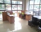 60平精装朝南小户型,全套办公家具拎包入住物业直招