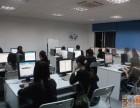 乌鲁木齐室内设计培训课程