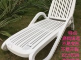 东莞塑料休闲躺椅 折叠进口塑料躺椅