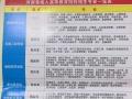 河南工业贸易学院不用网上学习轻松拿证