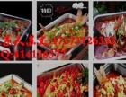 重庆烤鱼加盟,哪里学烤鱼,正宗烤鱼的做法