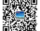 淄博GPS-专业本地化GPS定位服务
