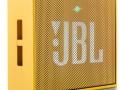 JBLGO音乐金砖