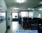 吉林省计算机学校哪家好 长春新科普技能型培训较给力