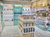 海外秀孕婴用品加盟店 十年经验 加盟好品牌