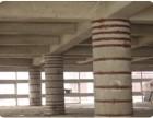 呼和浩特专业地基加固基础加固公司-承重梁柱加固 墙体加固