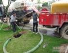 惠山区污水管道疏通,下水道疏通清洗,抽粪抽污水泥浆池