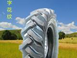低价格轮胎高品质轮胎8.3-24拖拉机车