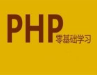 哈尔滨PHP网站建设培训学校 领元 专业电脑培训学校