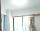 云岩区创世纪新城南楼 3室2厅150平米 精装修