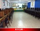 武汉青山学电脑办公,首选伟联电脑学校