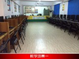 武汉青山学电脑办公,伟联电脑学校