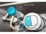海淀五路居维修水管 维修马桶 维修水龙头 安装下水管