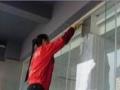 提供日常保洁,公司保洁,钟点工,刮玻璃,地板打蜡。