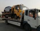 中山道路救援电话救援公司拖车搭电换胎补胎