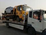 嘉定区道路救援搭电换胎送油嘉定区拖车嘉定区流动补胎救援电话