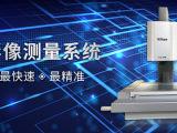 久乐打造一站式的AOI自动光学检测服务产品及理念