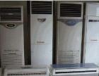 大连低价维修大小型空调 拆装移机 清洗中央空调