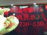 江苏质量一流的舞台高清LED大屏幕全套装好需要多少钱?