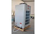 买上等60度138L高温机,首要选择伊岛电器 宁波除湿机