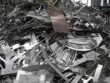 成都废不锈钢回收 废旧黄铜回收 废铝回收 废旧物资回收