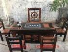 老船木办公桌椅电脑桌龙骨石墨茶台带电磁炉独板茶台老船木家具